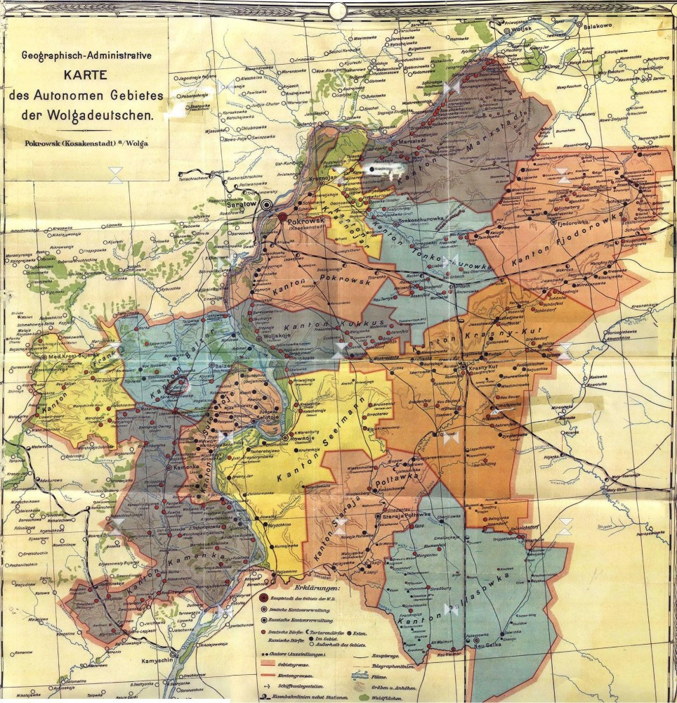 АССР Немцев Поволжья: Республика, которой больше нет.