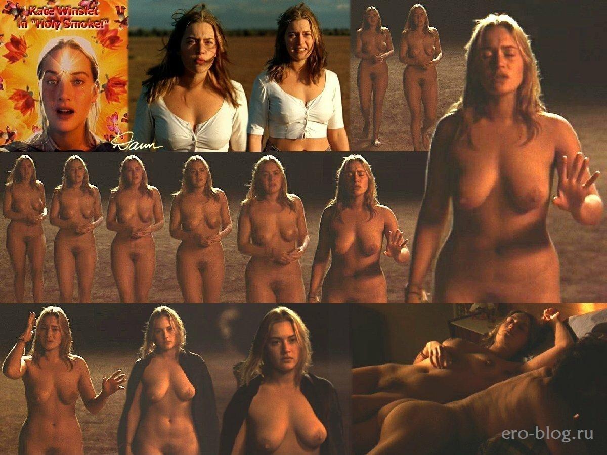 Kate Siegel Topless