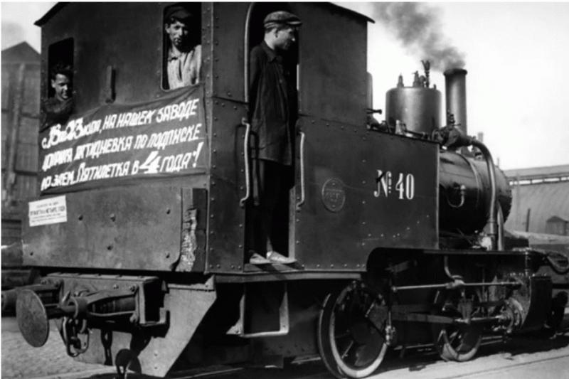 Дефолт 1957 года, о котором просили трудящиеся.