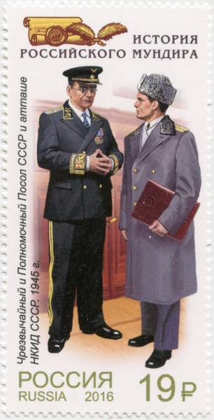 История российского мундира в серии марок.