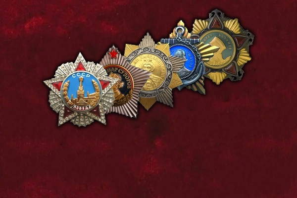 Пять самых редких наград СССР во время Второй мировой войны.