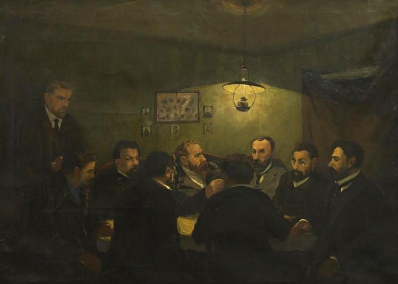 В лето 1898: Рождение Коммунистической партии.
