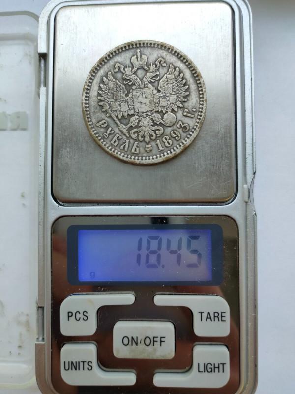 Как быстро определить поддельные монеты.