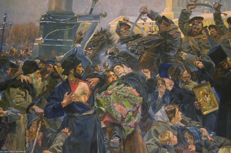 В лето 1905: «Кровавое воскресенье». Начало революции.