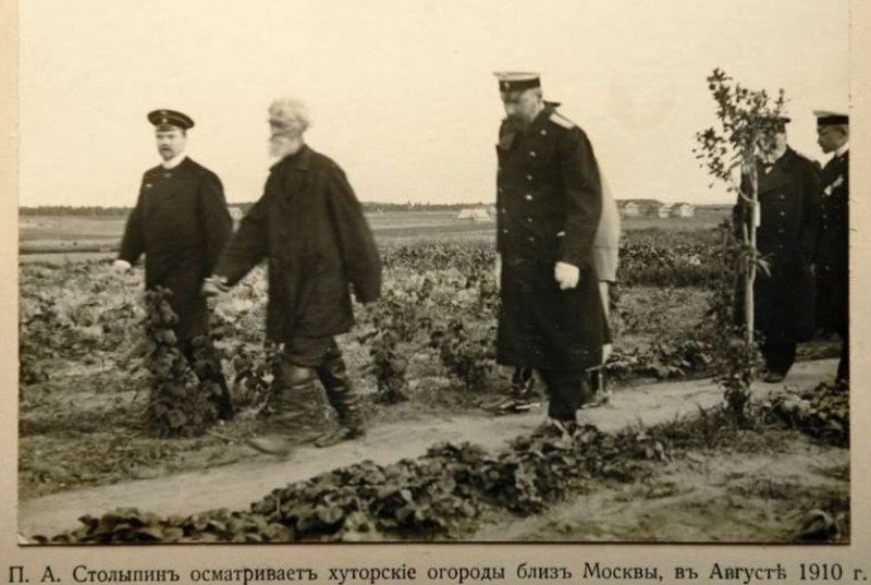 В лето 1906: Столыпинская реформа.
