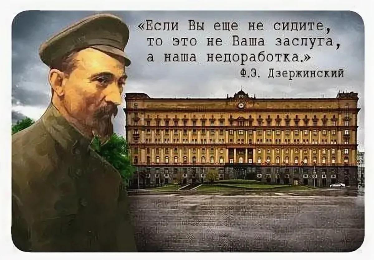 Господа! в статье 28 Конституции РФ записано: «Каждому ...