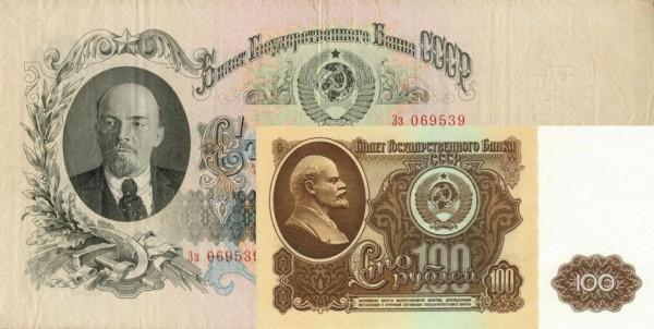 Денежная реформа 1961 года. 20 фактов.