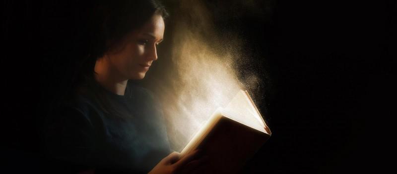 «Есть много, друг Горацио, на свете, что и не снилось нашим мудрецам».