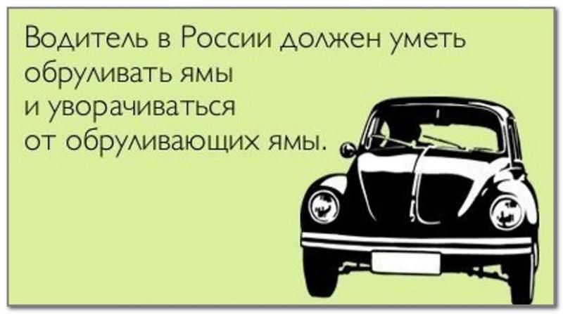 Уверена, что этому в первую очередь должны обучать в каждой автошколе