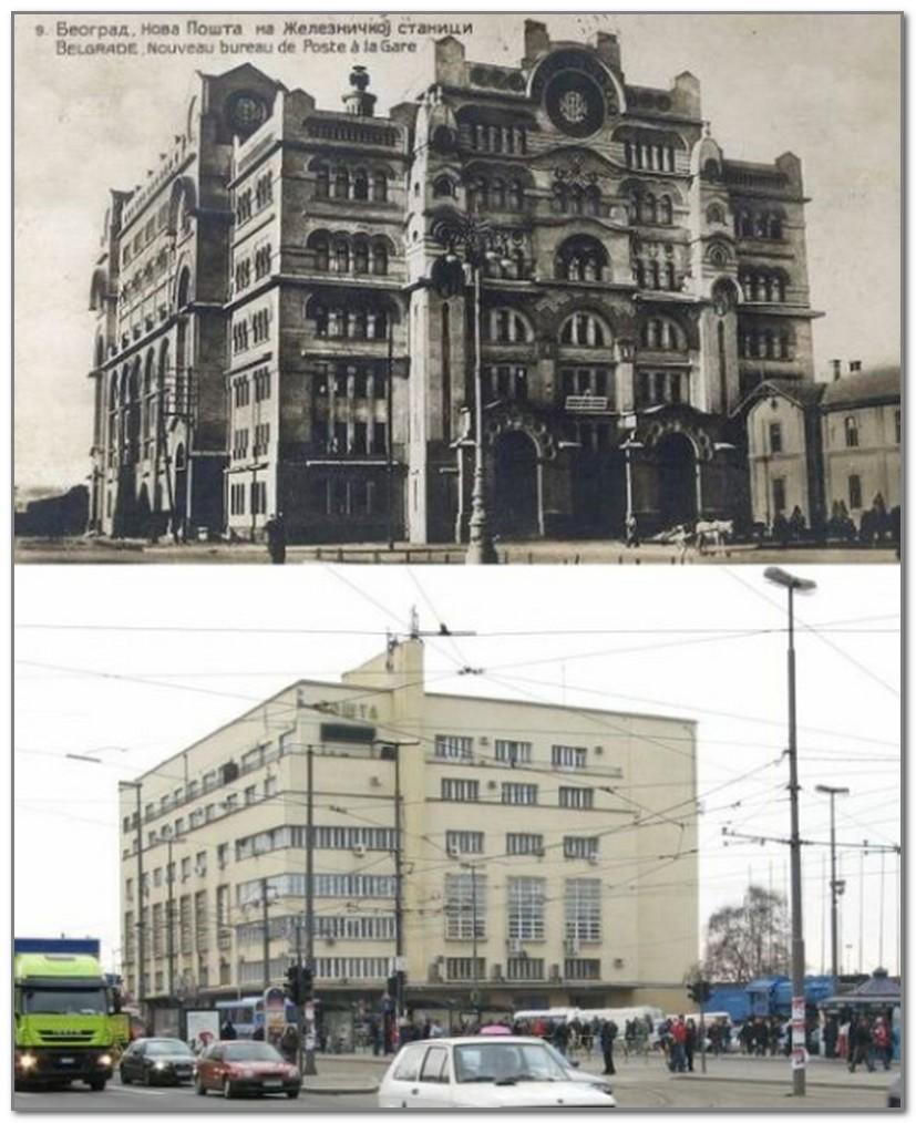 Старая почта в Белграде многие десятилетия была визитной карточкой города, чего не скажешь о ее современной версии