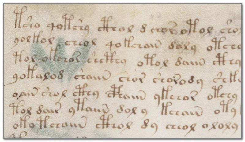 Фрагмент рукописи, где хорошо виден странный шрифт (или шифр?)