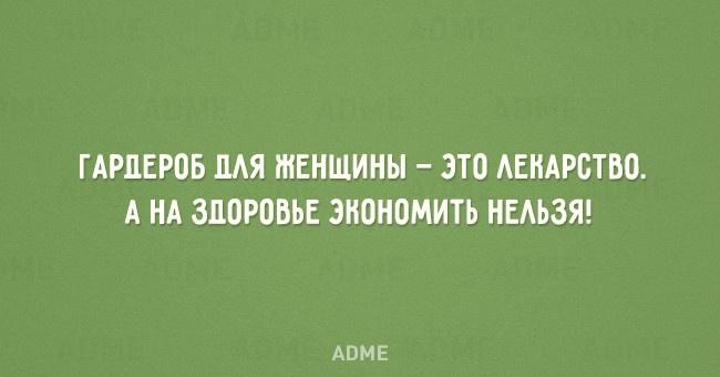 garderob-laya-zhenschiny-eto-650-1447331480.jpg