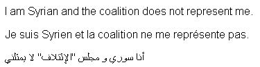 coalition does not represent me