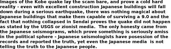 images of the kobe quake.jpg