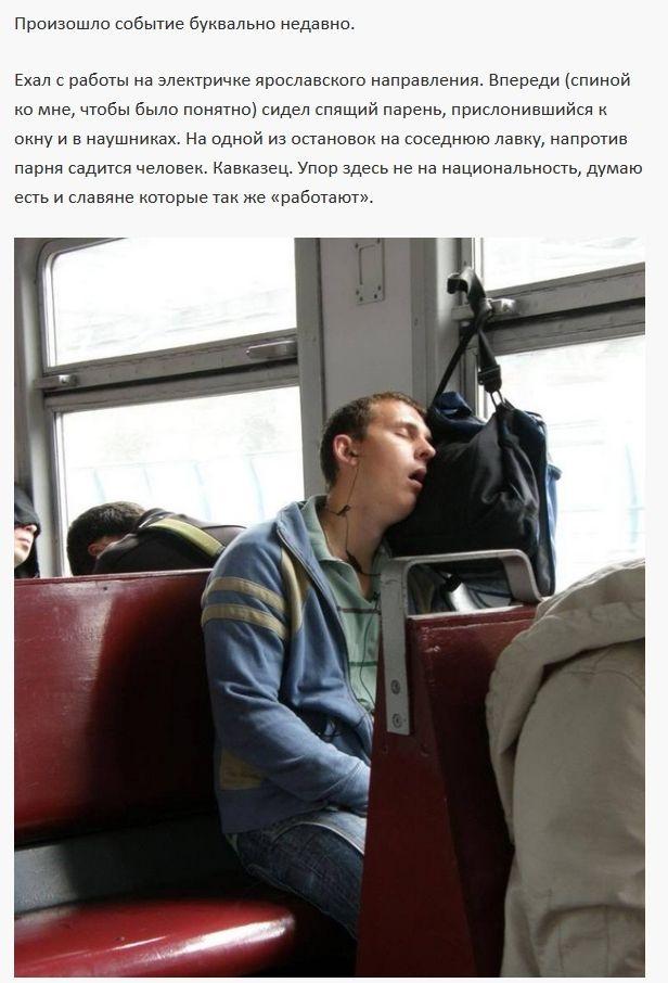 не стоит засыпать в общественном транспорте1