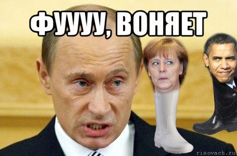 обама меркель