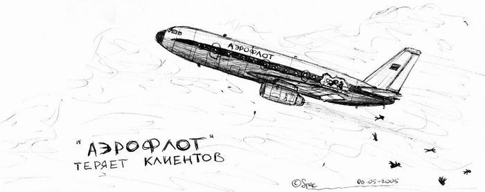 aeroflot-teryaet-klientov