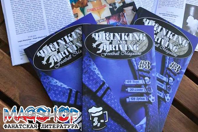 https://ic.pics.livejournal.com/clubmagshop/81244141/200877/200877_900.jpg
