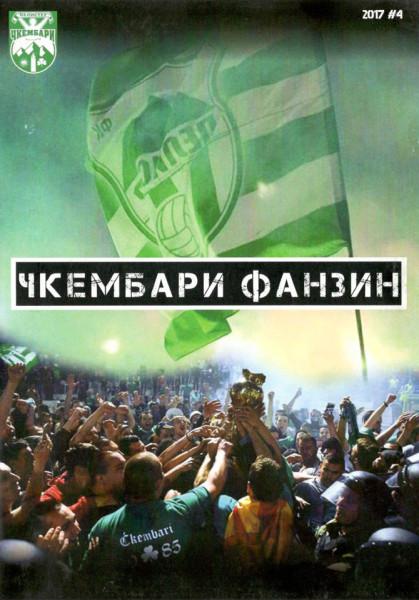 https://ic.pics.livejournal.com/clubmagshop/81244141/262253/262253_600.jpg
