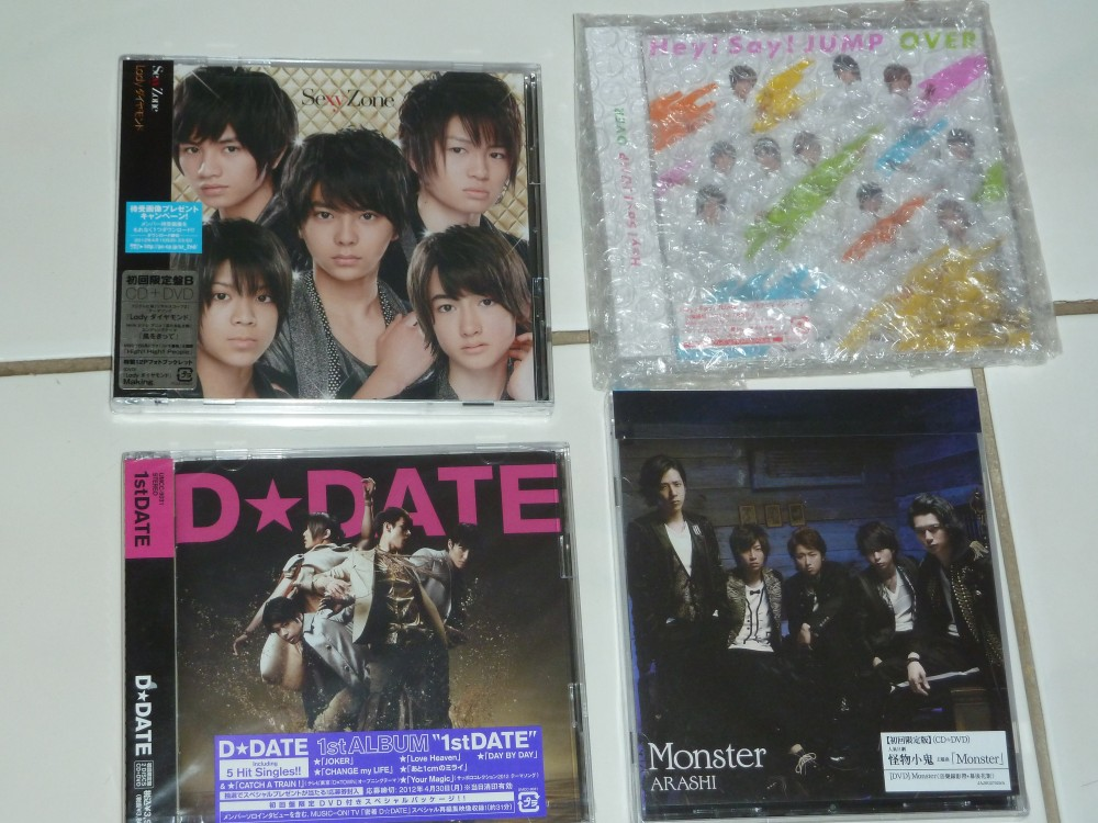 CDs and Albums: