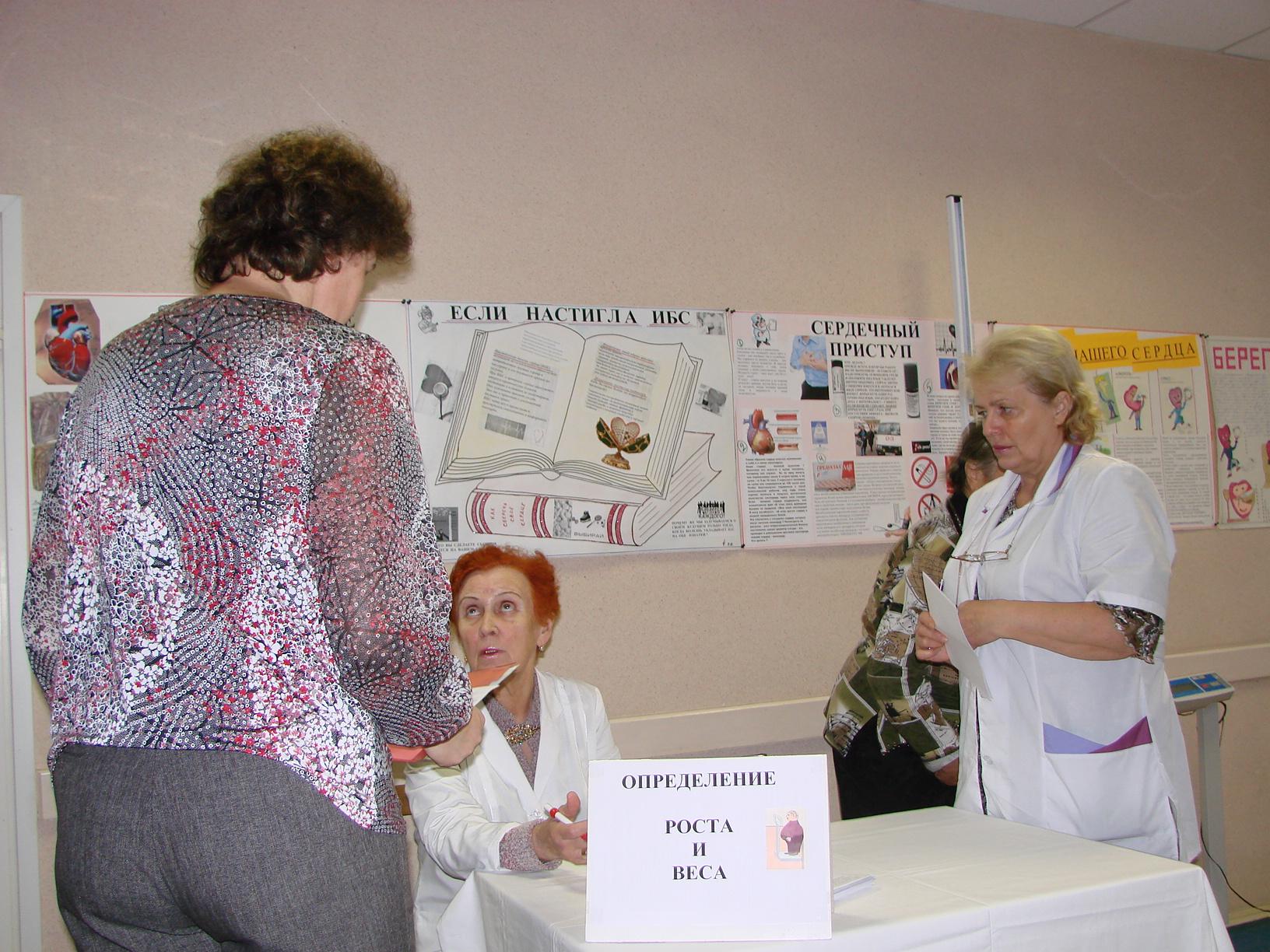 Црб мытищи регистратура в поликлинике