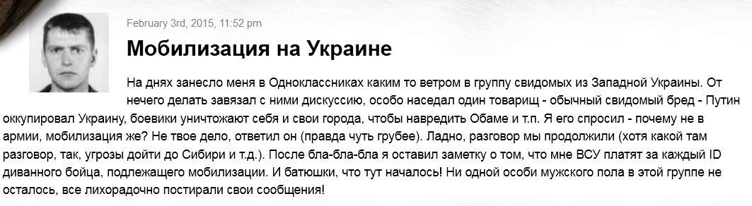 http://ic.pics.livejournal.com/cmpou/26982729/41504/41504_original.jpg