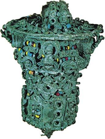 Art of a Great Civilzation: Igbo-Ukwu