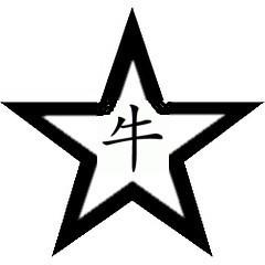 ox stars tattoos designs