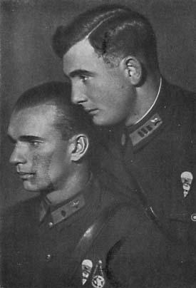 Леонид Минов и Яков Мошковский