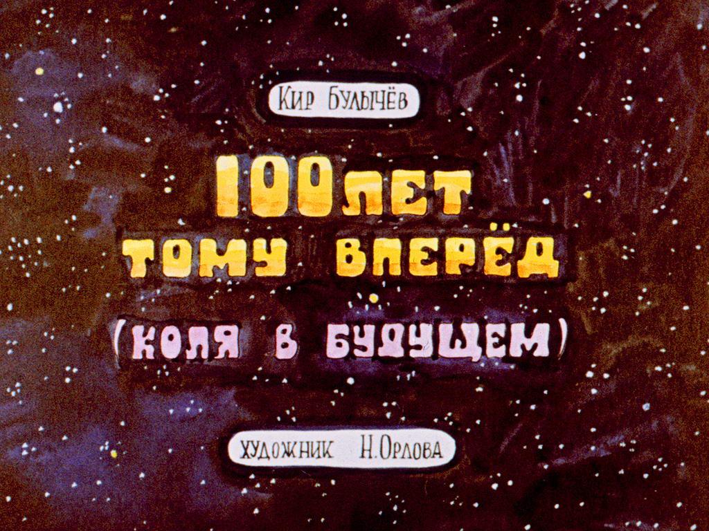 100let01