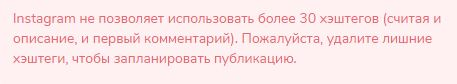 Error_FB.JPG