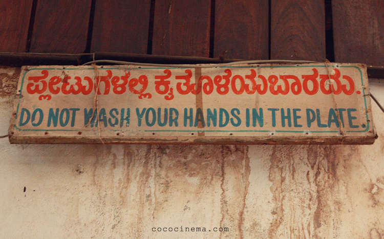 Do not wash your hands in the plate - India, Udupi