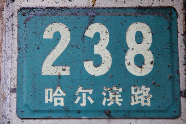 2stsh-0