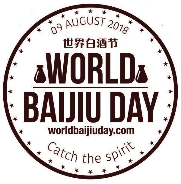 world-baijiu-day-logo-2018-big-good