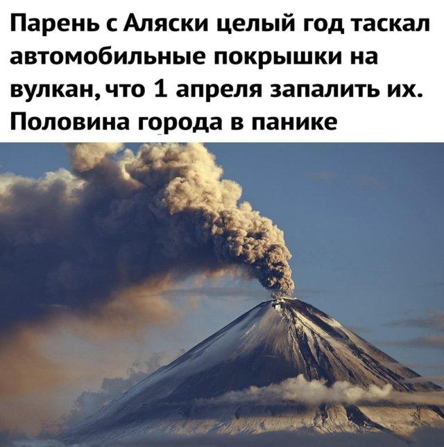 fotopodborka_subboty_38_foto_13.jpg