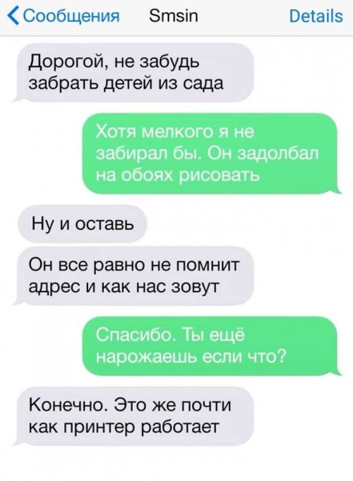 1554204968_prikol-5.jpg