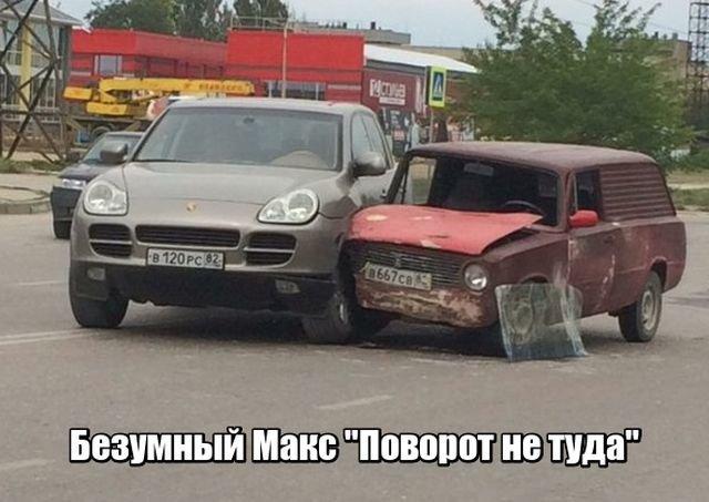 fotopodborka_chetverga_82_foto_1.jpg