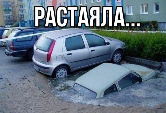 fotopodborka_ponedelnika_57_foto_20.jpg