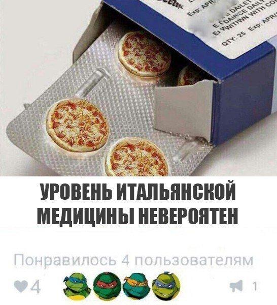 fotopodborka_chetverga_38_foto_9.jpg