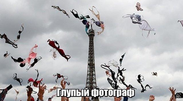 fotopodborka_subboty_35_foto_8.jpg