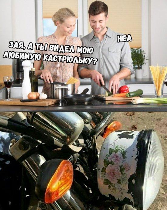 fotopodborka_ponedelnika_40_foto_10.jpg