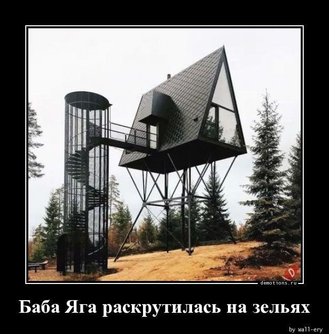 1569826314_demy-5.jpg