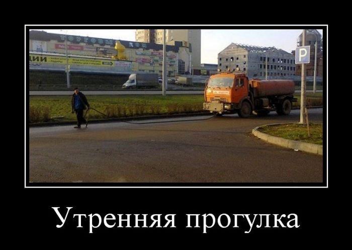 1569826295_demy-17.jpg