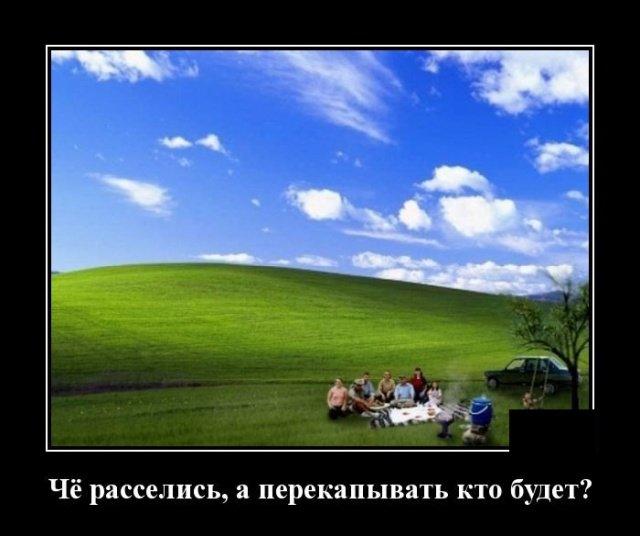 demotivatory_na_pjatnicu_20_foto_4.jpg