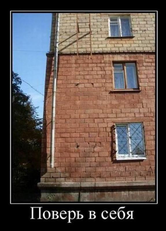demotivatory_na_chetverg_20_foto_12.jpg