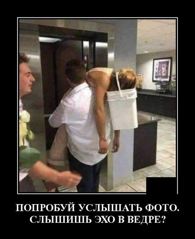 demotivatory_na_ponedelnik_20_foto_2.jpg