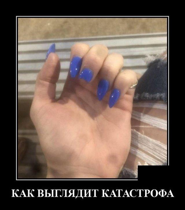 demotivatory_na_ponedelnik_20_foto_3.jpg