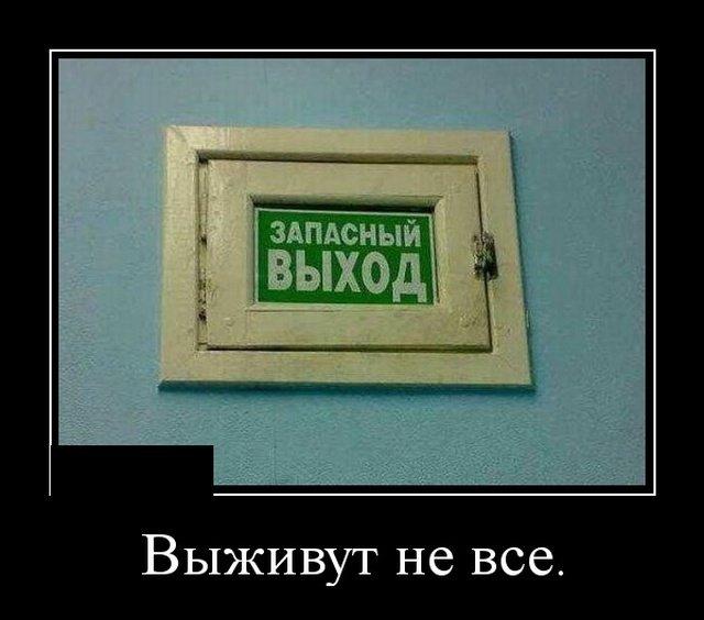 demotivatory_na_ponedelnik_20_foto_5.jpg