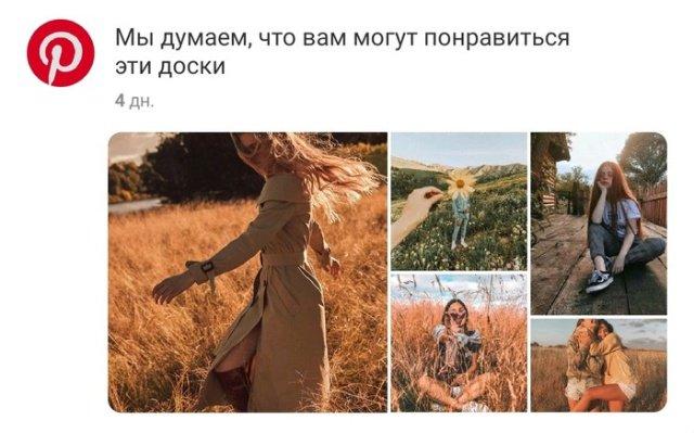 fotopodborka_sredy_34_foto_21.jpg