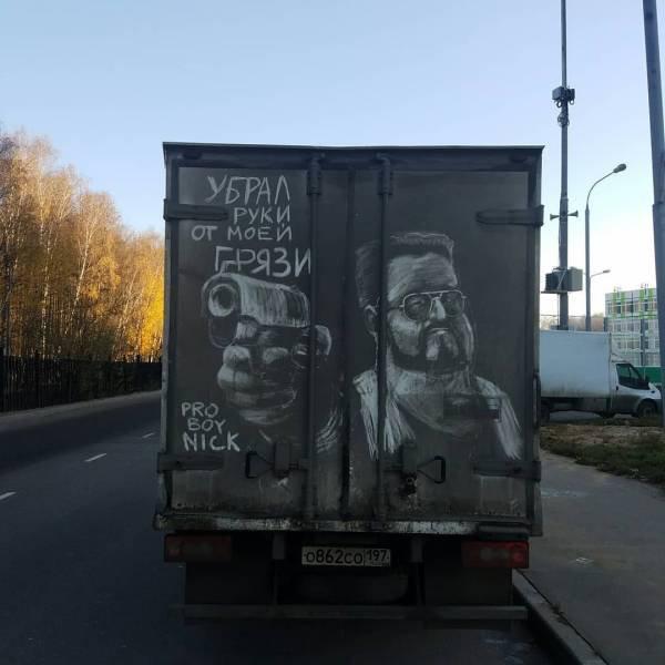 fotopodborka_chetverga_55_foto_13.jpg